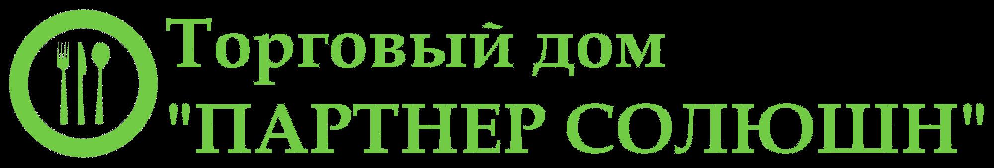 Торговый дом Партнер Солюшн